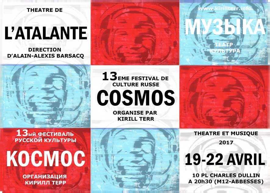 Festival-Cosmos-2017-P1